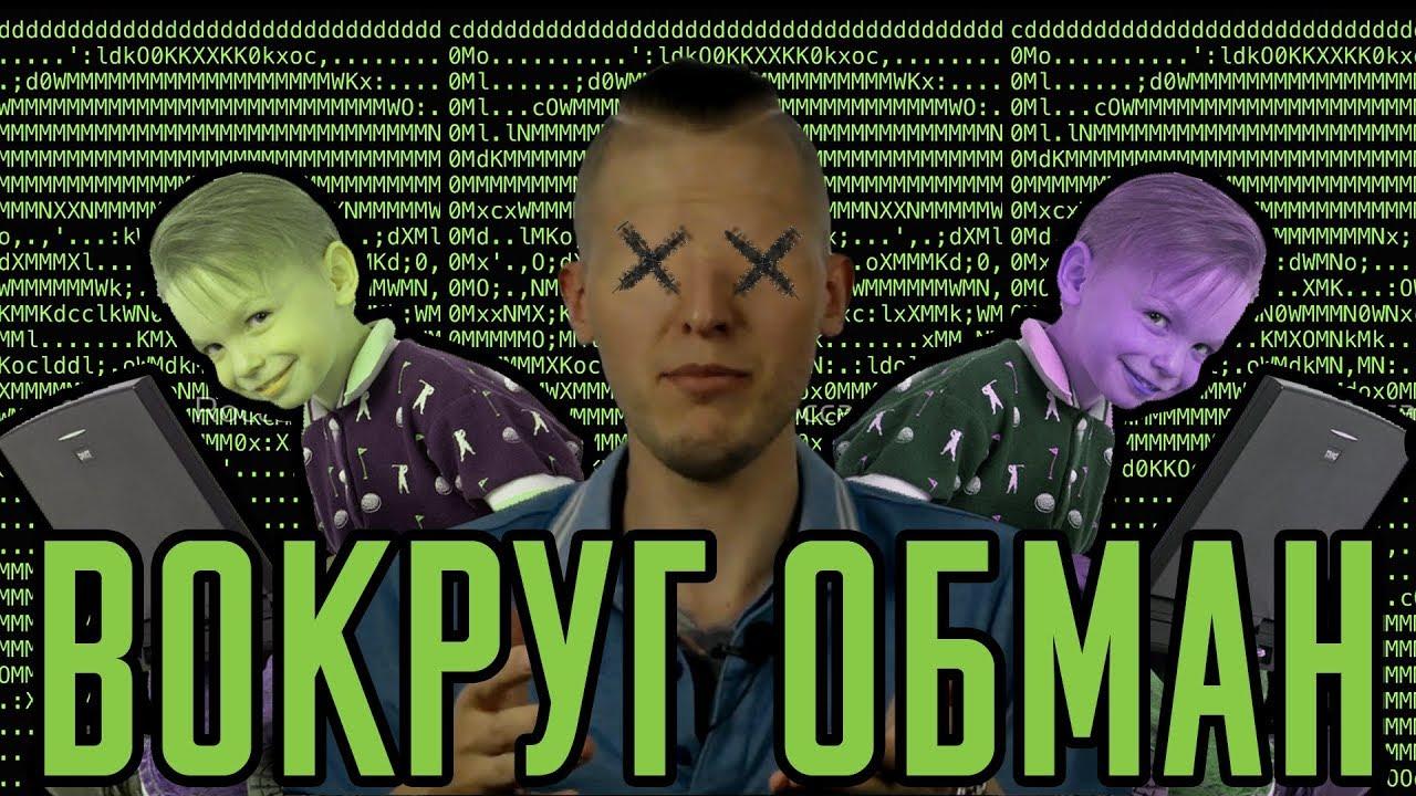 ВСЯ ПРАВДА о тарифах на контекстную рекламу РЕАЛЬНАЯ цена настройки Яндекс Директ и