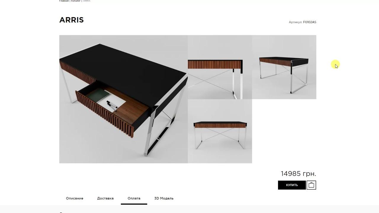 Разработка интернет магазина мебели в стиле лофт