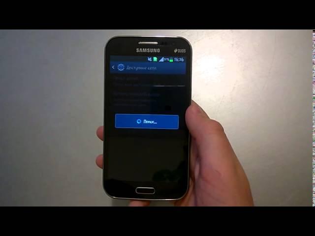 Как подключить мобильный интернет на телефон