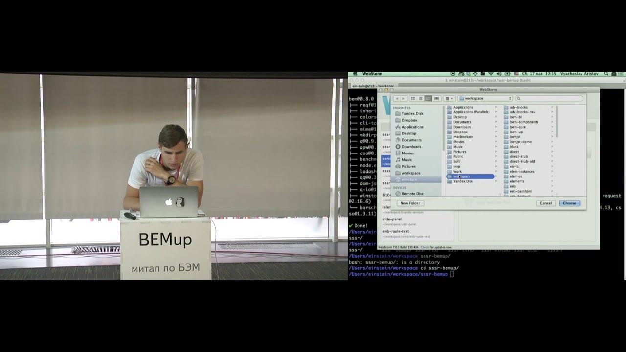 Разрабатываем сайт с нуля на полном стеке БЭМ-технологий Часть Жека Константинов