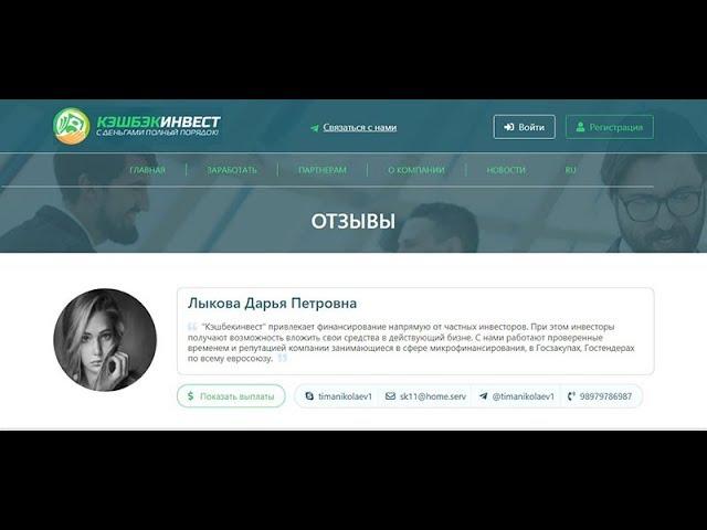 Создание сайта инвестиций часть Каркас